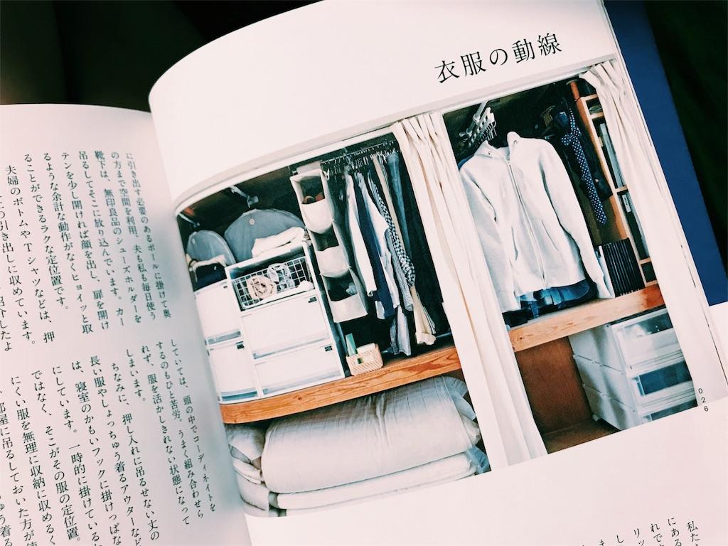 f:id:himitsukitchen:20180619215808j:image