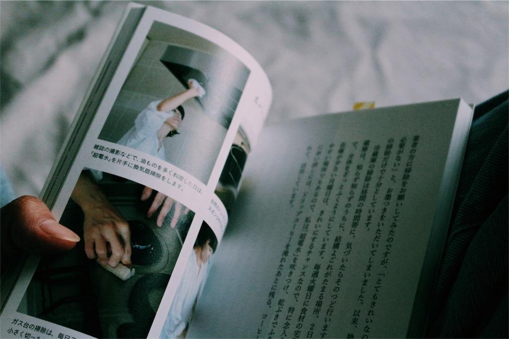 f:id:himitsukitchen:20180626071734j:image