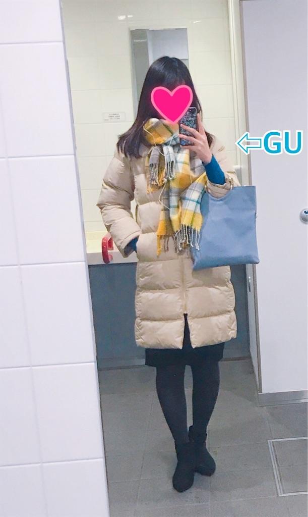 f:id:himitsunoao:20190119105953j:image