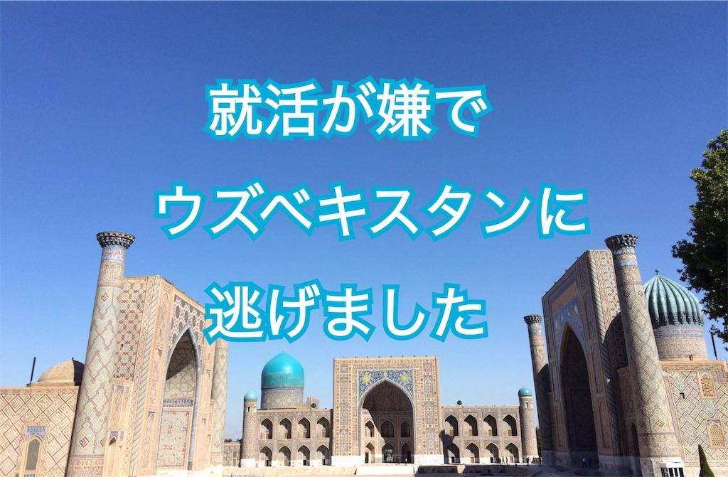 f:id:himitsunoao:20190202121144j:image