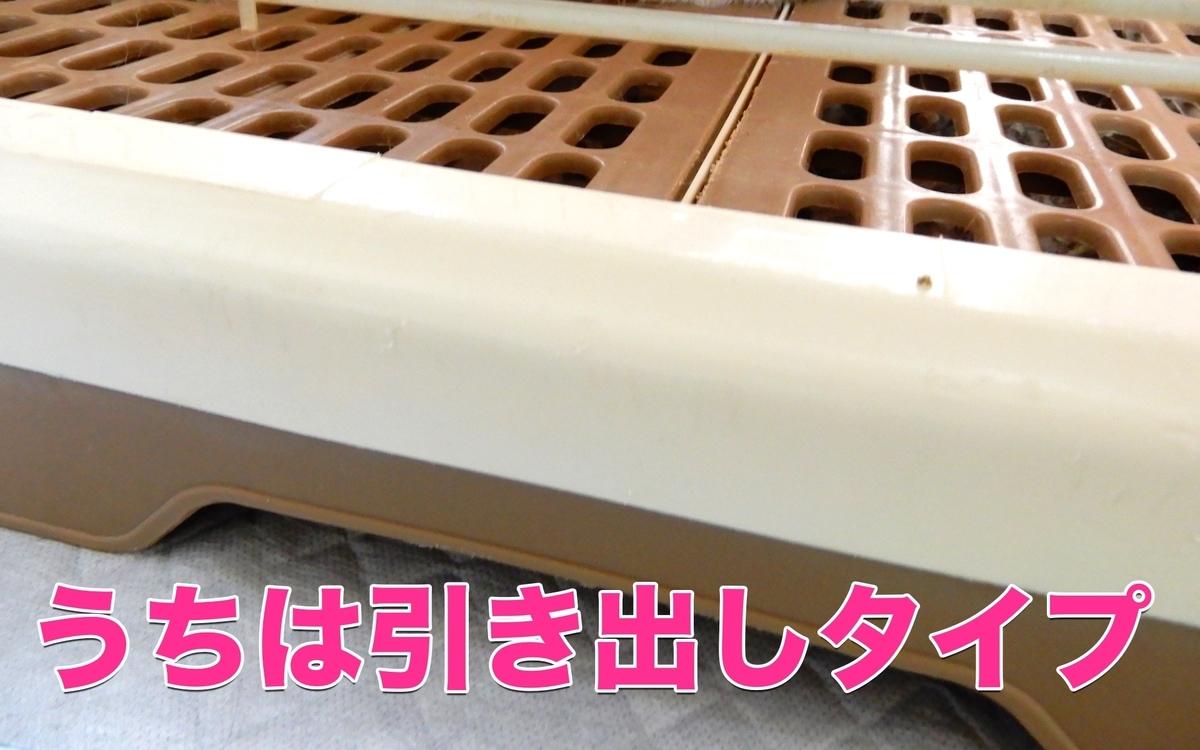 f:id:himitsunohana:20201027163518j:plain