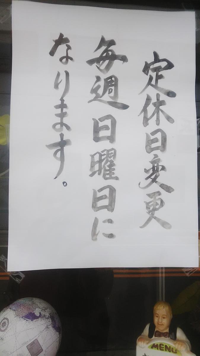 f:id:himitunokobeya:20210215093626j:plain