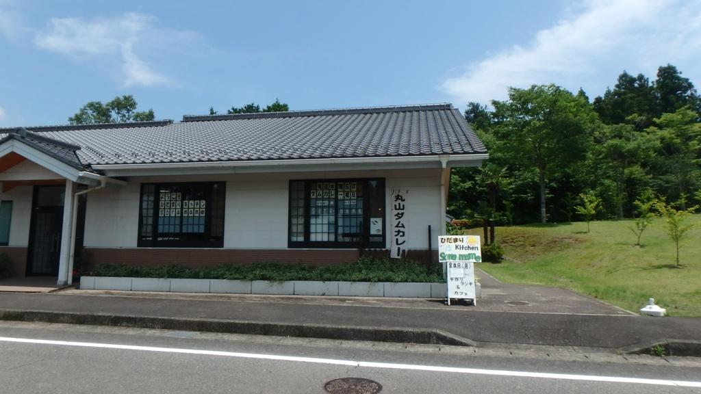 f:id:himiyoshi:20180609123802j:plain