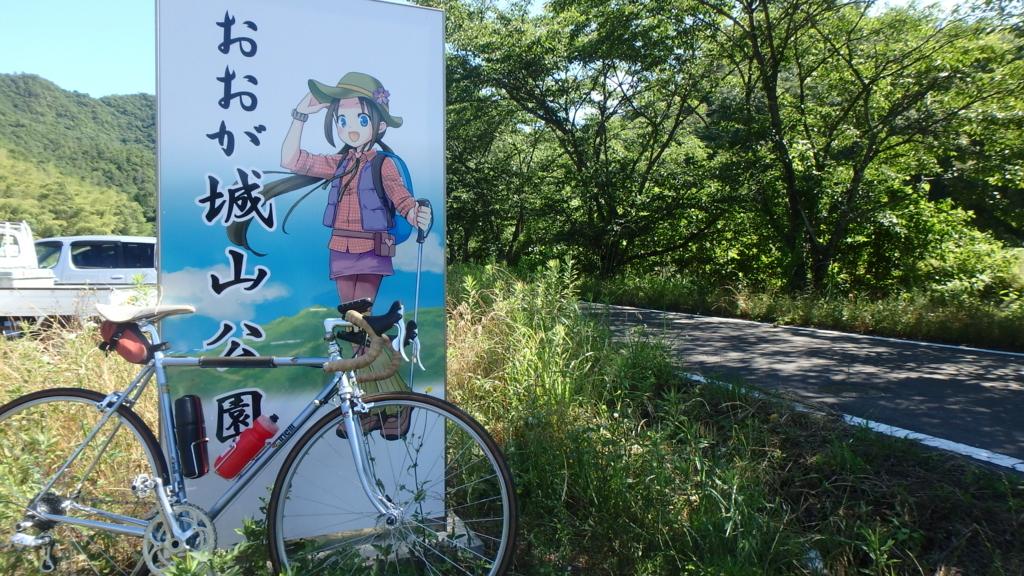 f:id:himiyoshi:20180616085937j:plain