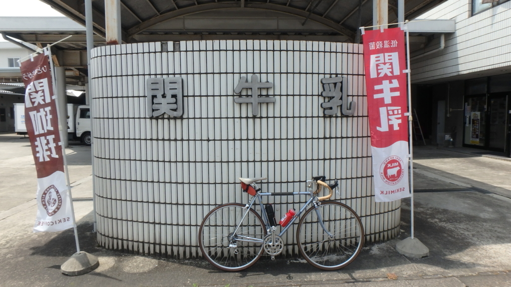f:id:himiyoshi:20180617104356j:plain