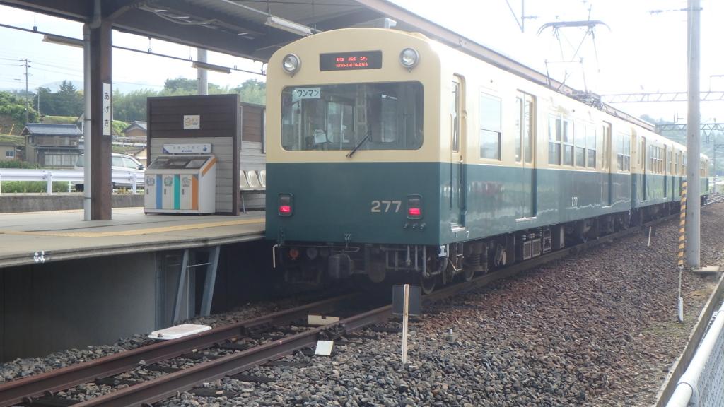 f:id:himiyoshi:20180624062838j:plain
