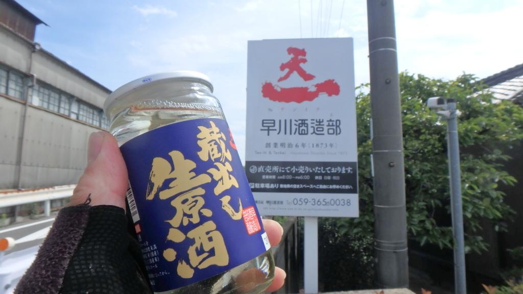 f:id:himiyoshi:20180624092905j:plain