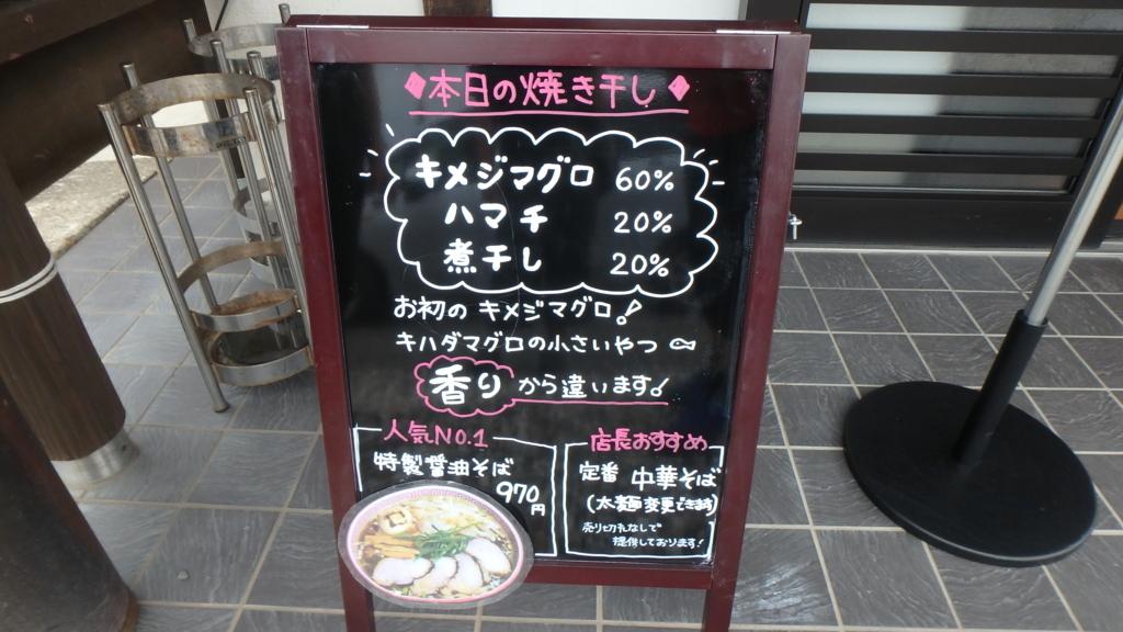 f:id:himiyoshi:20180630113553j:plain