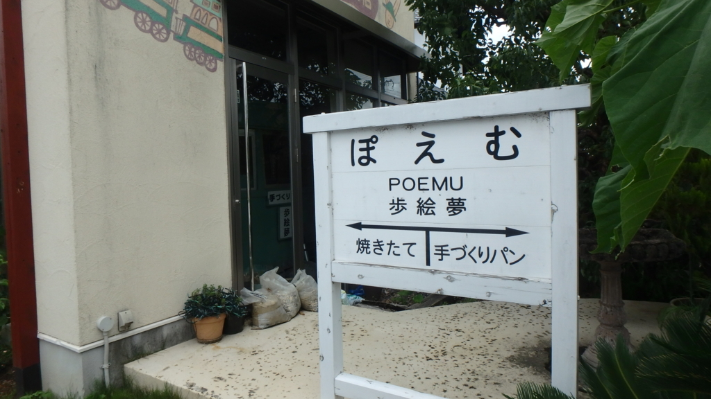 f:id:himiyoshi:20180630120520j:plain