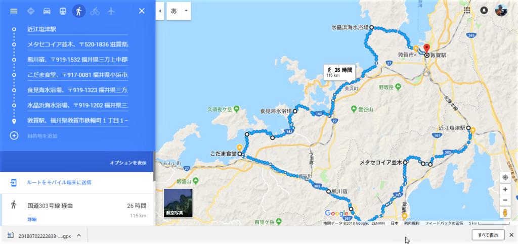 f:id:himiyoshi:20180703152344p:plain