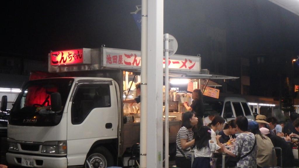 f:id:himiyoshi:20180714201113j:plain