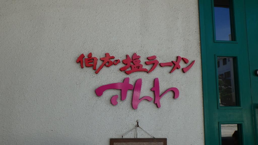 f:id:himiyoshi:20180814124933j:plain