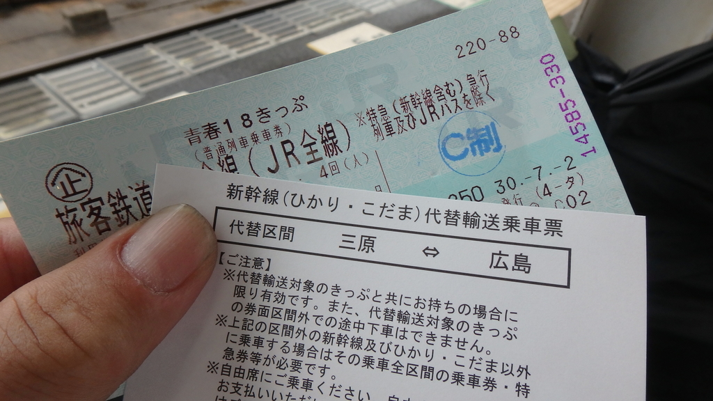 f:id:himiyoshi:20180815082105j:plain