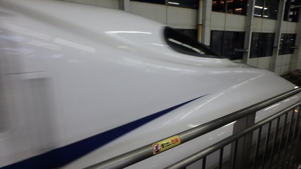 f:id:himiyoshi:20180815191608j:plain