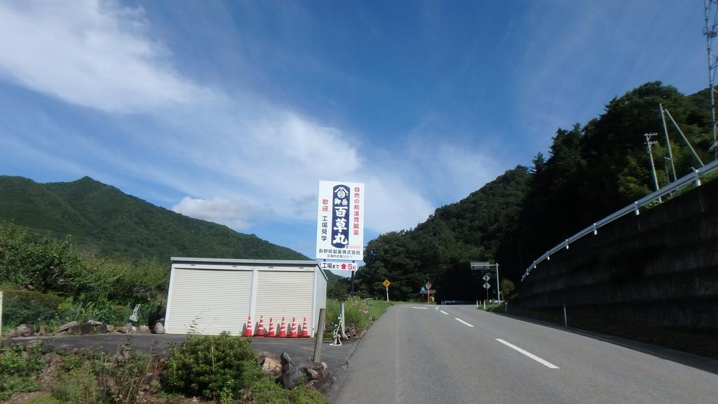 f:id:himiyoshi:20180818082838j:plain