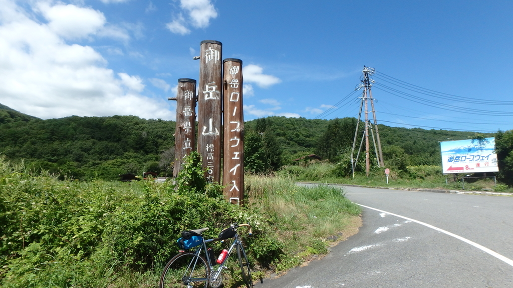 f:id:himiyoshi:20180818103506j:plain