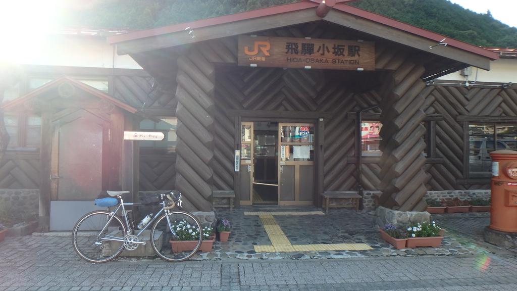f:id:himiyoshi:20180818164800j:plain
