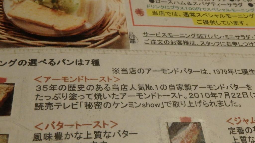 f:id:himiyoshi:20180826081043j:plain