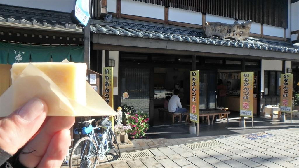 f:id:himiyoshi:20180923075600j:plain