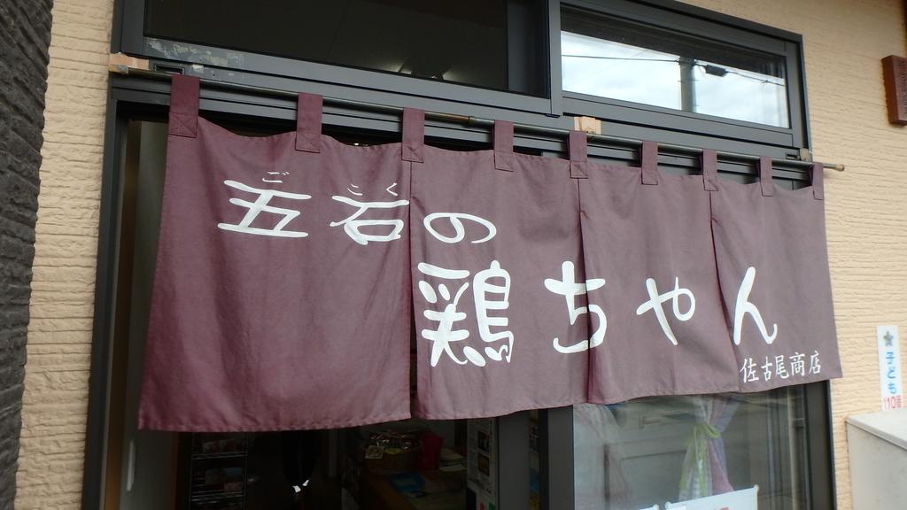 f:id:himiyoshi:20180923125417j:plain
