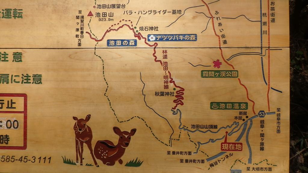 f:id:himiyoshi:20181013101329j:plain