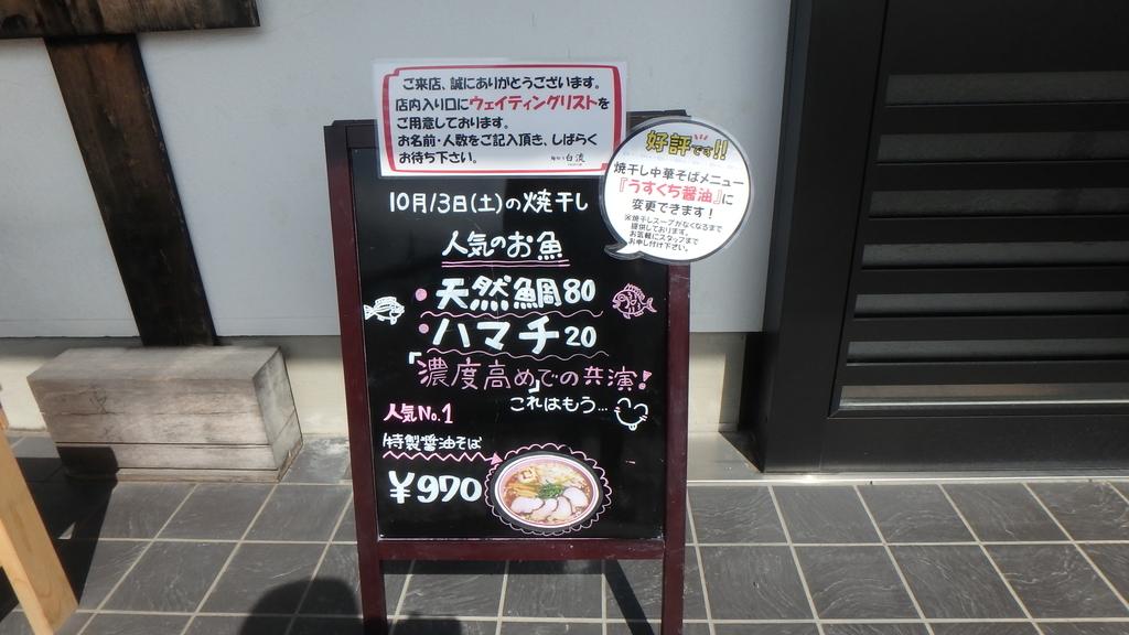 f:id:himiyoshi:20181013111902j:plain