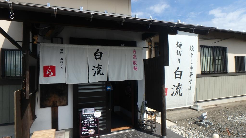 f:id:himiyoshi:20181013111912j:plain