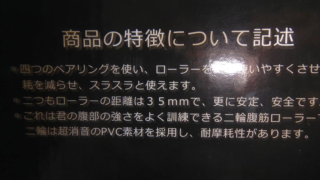 f:id:himiyoshi:20181104173351j:plain