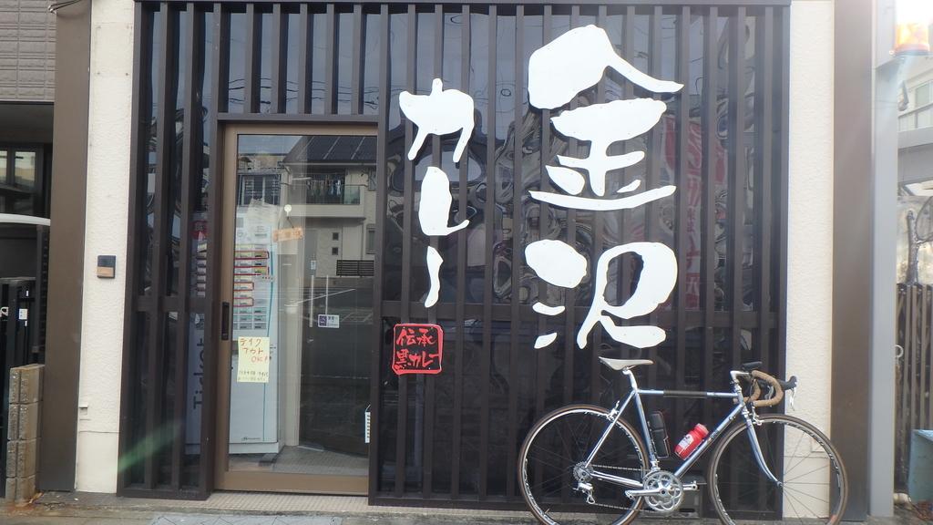 f:id:himiyoshi:20181118141743j:plain