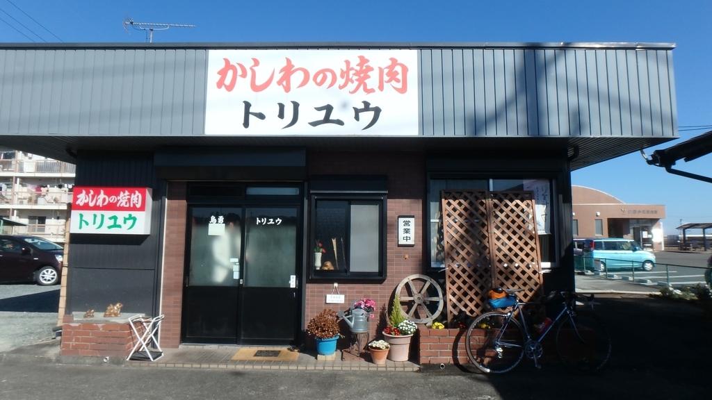 f:id:himiyoshi:20190104114310j:plain