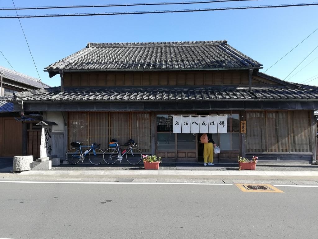 f:id:himiyoshi:20190104122739j:plain