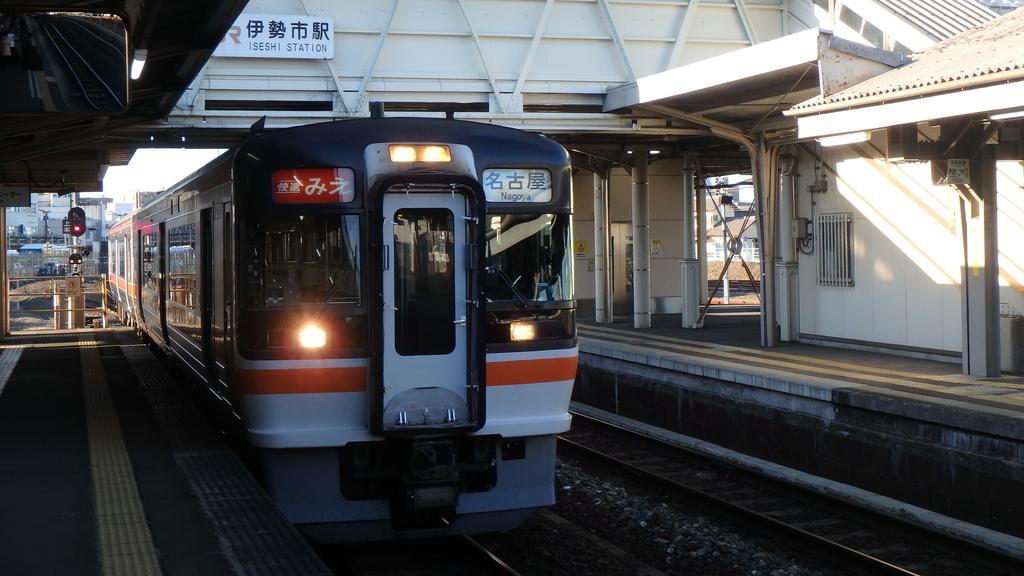 f:id:himiyoshi:20190104151728j:plain