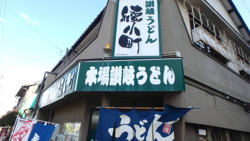 f:id:himiyoshi:20190106115013j:plain