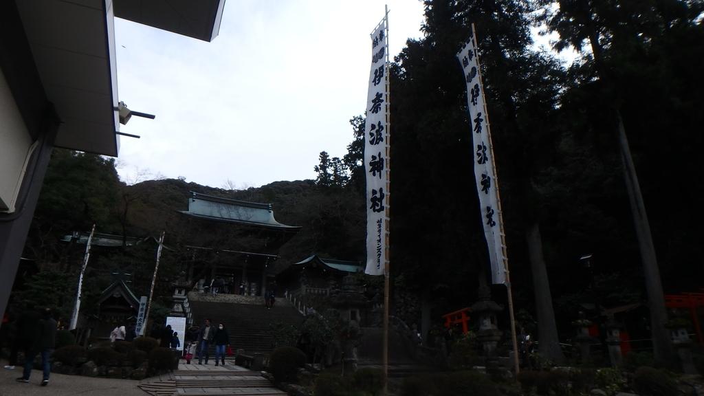 f:id:himiyoshi:20190106131703j:plain