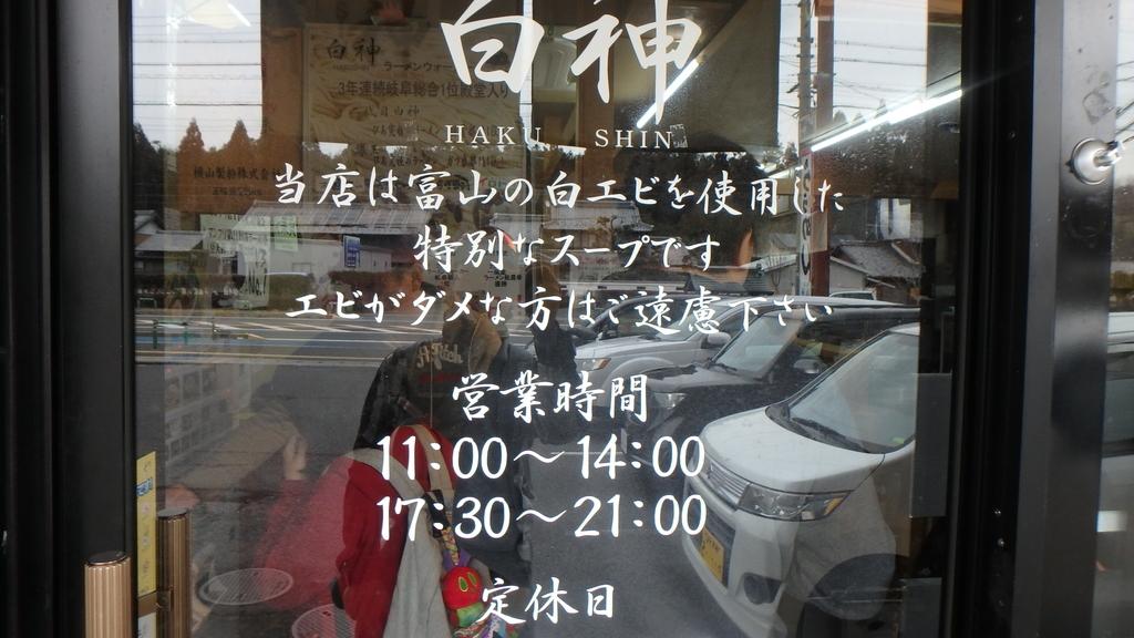 f:id:himiyoshi:20190112133156j:plain