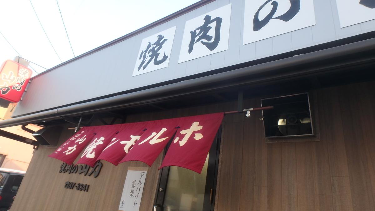 f:id:himiyoshi:20190406173324j:plain
