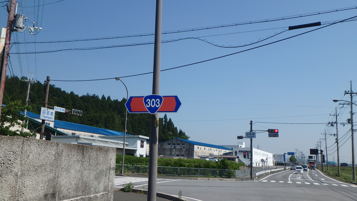 f:id:himiyoshi:20190525142710j:plain