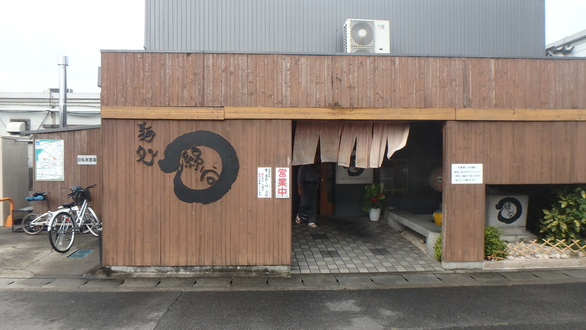 f:id:himiyoshi:20190824083817j:plain