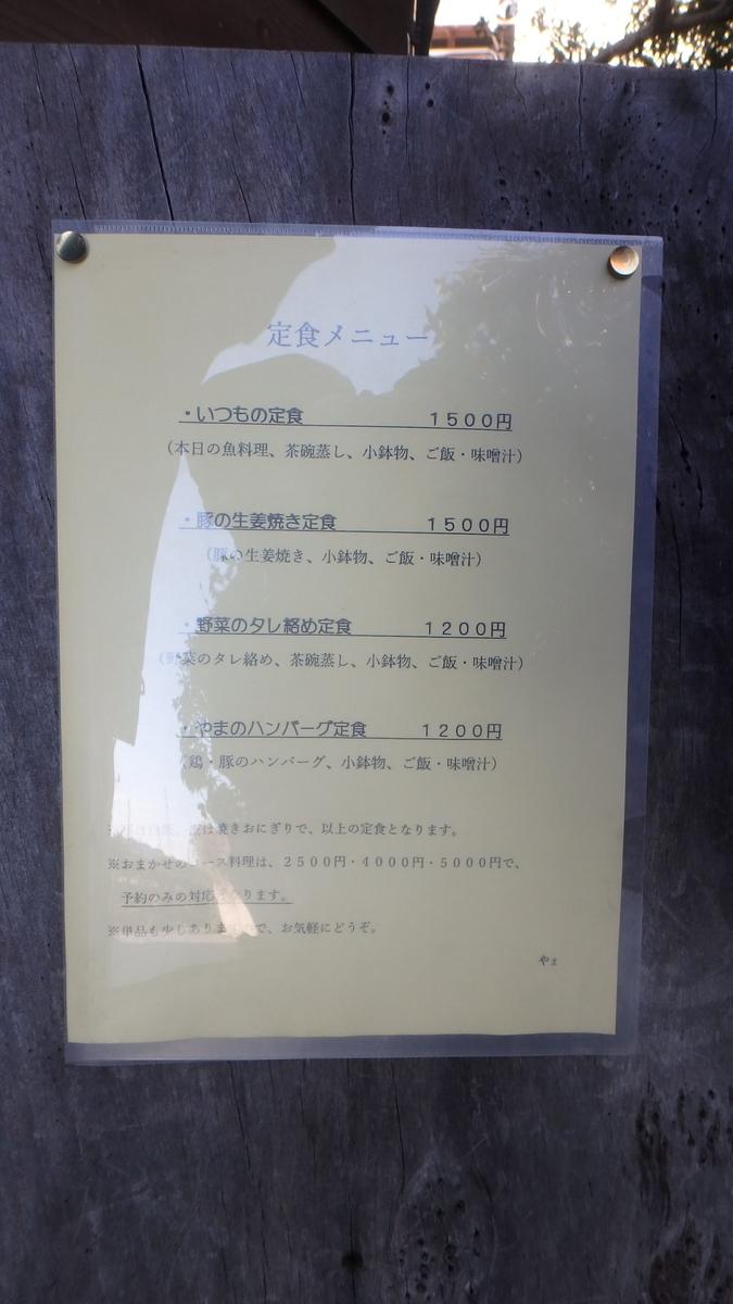 f:id:himiyoshi:20200111140238j:plain