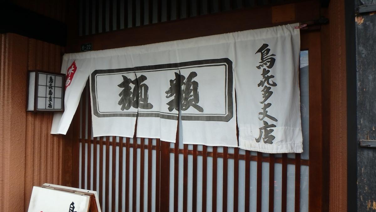 f:id:himiyoshi:20200118111407j:plain