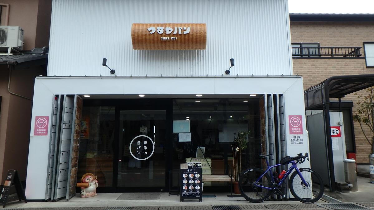 f:id:himiyoshi:20200118113113j:plain