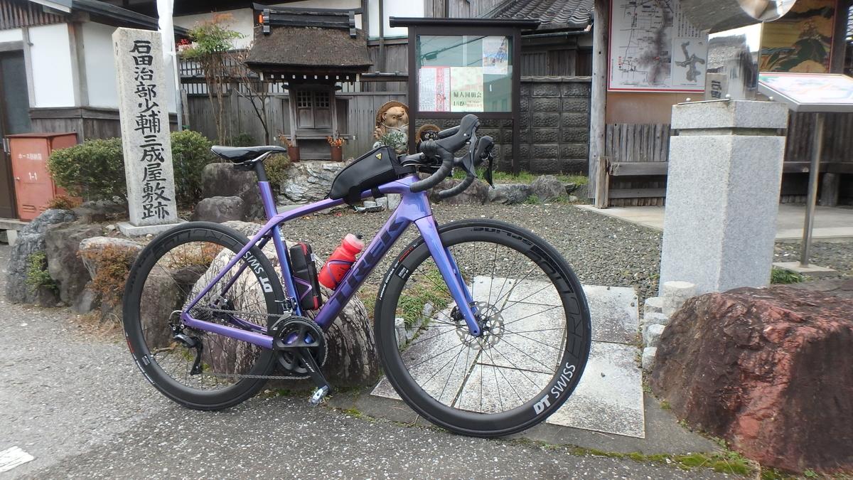 f:id:himiyoshi:20200118115433j:plain