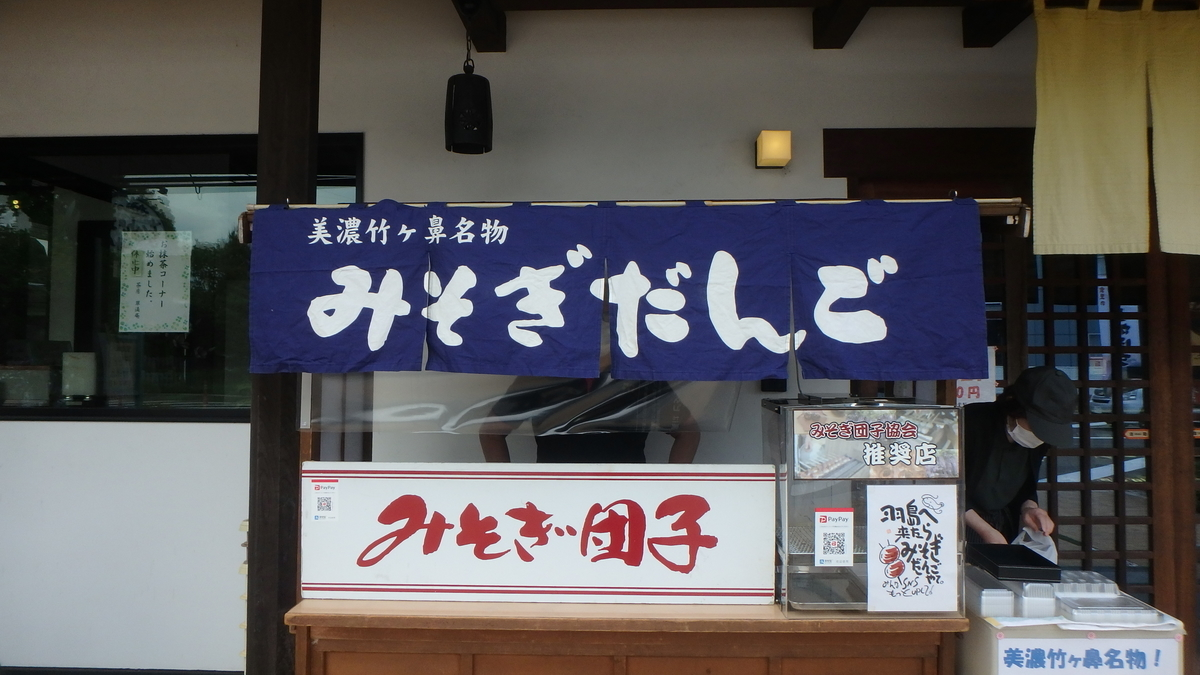 f:id:himiyoshi:20200524104802j:plain