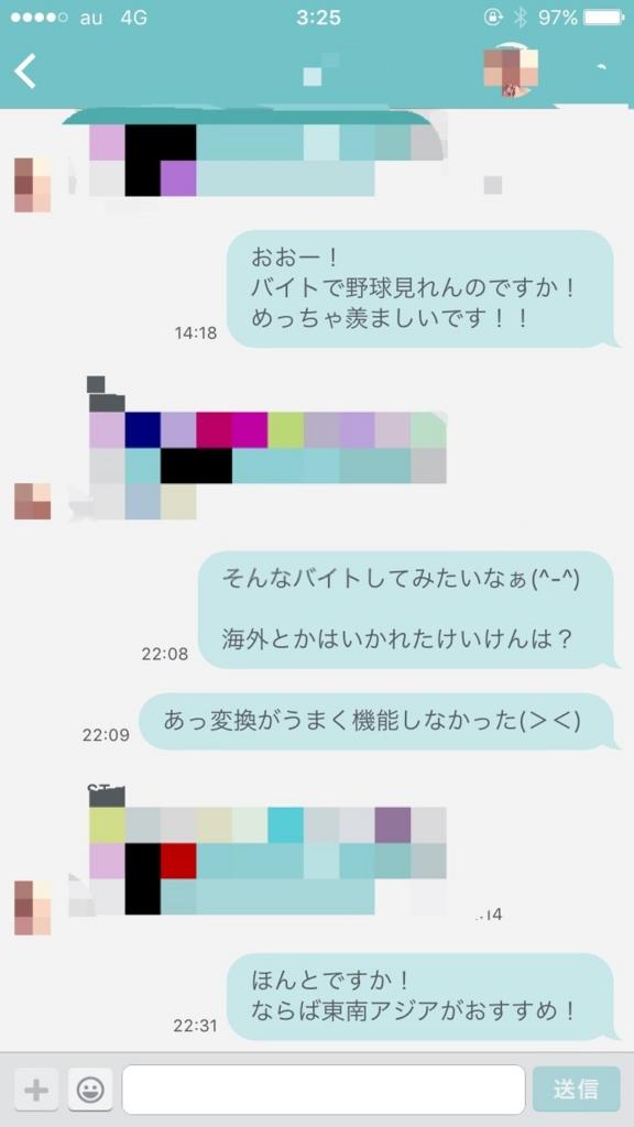 f:id:himoemon:20161204050112j:plain