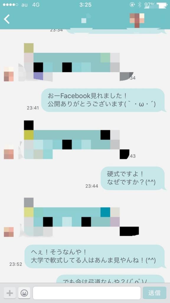f:id:himoemon:20161204050151j:plain