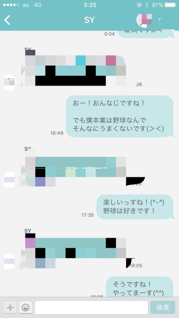 f:id:himoemon:20161204050202j:plain