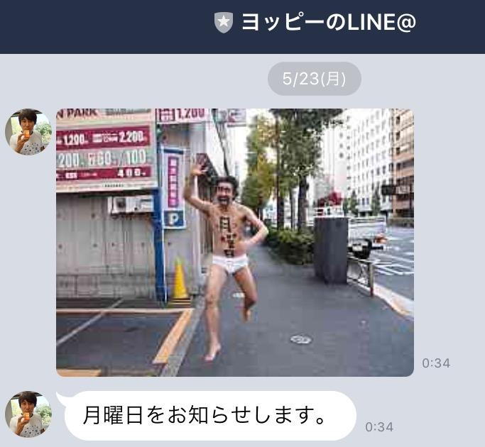 f:id:himojo_zemi:20170108142036p:plain