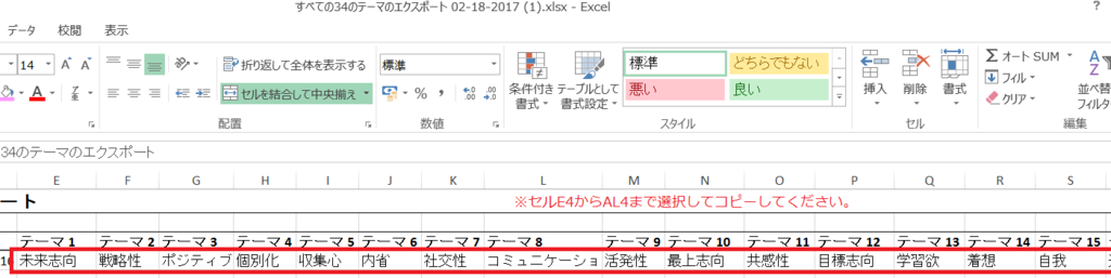 f:id:himojo_zemi:20170218232714p:plain