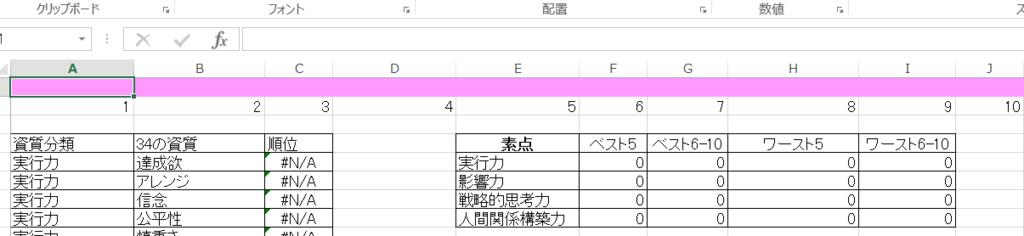 f:id:himojo_zemi:20170218233000p:plain