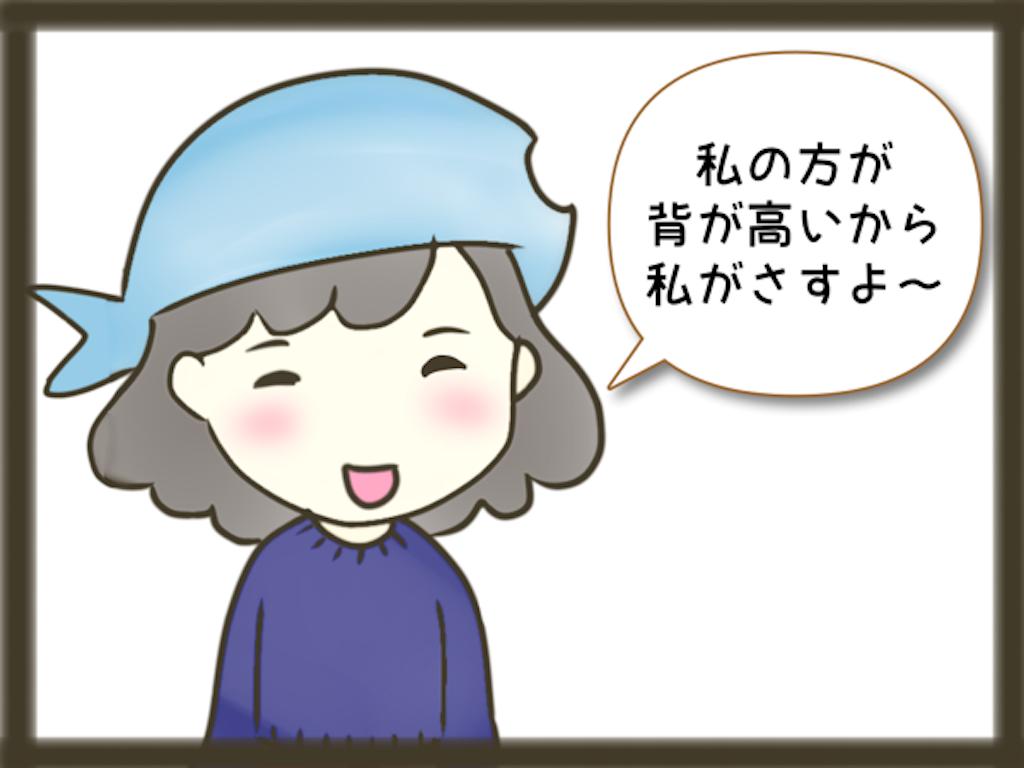 f:id:himojo_zemi:20170325234547p:image